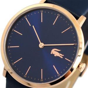 【送料無料】ラコステ LACOSTE 腕時計 レディース 2000950 クォーツ ブルー ネイビー(560447)|imajin