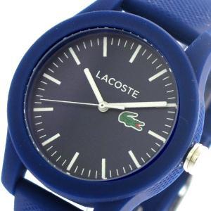 【送料無料】ラコステ LACOSTE  クオーツ レディース 腕時計 2000955 ネイビー(552938)|imajin