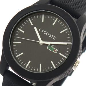 【送料無料】ラコステ LACOSTE 腕時計 レディース 2000956 クォーツ ブラック(561304)|imajin