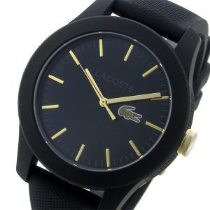 【送料無料】ラコステ LACOSTE  クオーツ レディース 腕時計 2000959 ブラック(552940)|imajin