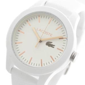 【送料無料】ラコステ LACOSTE  クオーツ レディース 腕時計 2000960 ホワイト(552939)|imajin