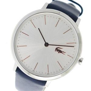 【送料無料】ラコステ LACOSTE クオーツ レディース 腕時計 2000986 シルバー(555686)|imajin
