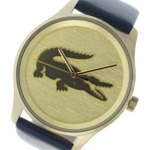 【送料無料】ラコステ LACOSTE クオーツ レディース 腕時計 2000996 ゴールド(555700)|imajin