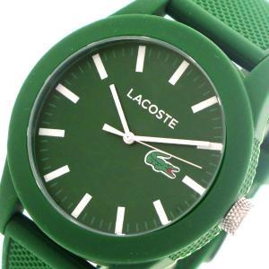 【送料無料】ラコステ LACOSTE  クオーツ メンズ 腕時計 2010763 グリーン(552944)|imajin