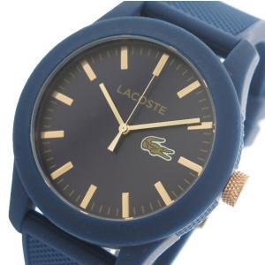 【送料無料】ラコステ LACOSTE  クオーツ メンズ 腕時計 2010817 ネイビー(552948)|imajin