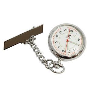 【安い】ロイヤル ロンドン ナースウォッチ クオーツ 懐中時計 21019-01 ホワイト(504245) imajin