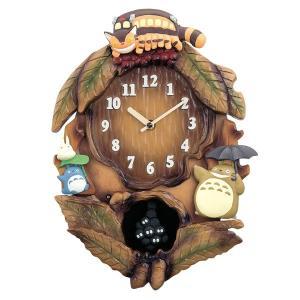 【送料無料】となりのトトロ 掛け時計 掛時計飾り振り子付き 4MJ837MN06 茶色ボカシ仕上(503597) imajin