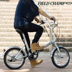 【安い】フィールドキャンプ FIELD CHAMP 自転車 72750 シルバー 代引き不可(560317) imajin