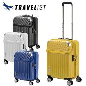 【安い】トラベリスト TRAVELIST トップオープン スーツケース 76-20297 モーメント 35L イエローカーボン(560500)|imajin