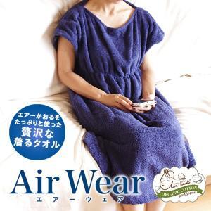 【安い】エアーかおる オーガニック エアーウェア 800280 ローズ(561330) imajin
