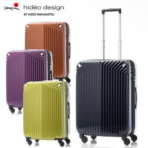 【安い】ヒデオデザイン HIDEO DESIGN スーツケース 85-76472 インライト 54L ネイビー(560494)|imajin