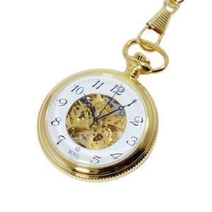 【安い】ロイヤル ロンドン ROYAL LONDON メンズ 懐中時計 90002-02 ゴールド 国内正規(503441) imajin
