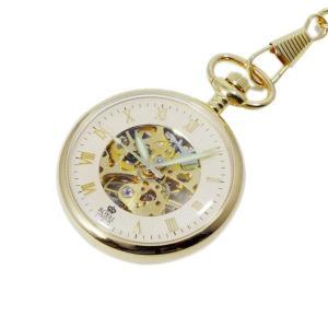 【安い】ロイヤル ロンドン ROYAL LONDON メンズ 懐中時計 90002-03 ゴールド 国内正規(503442) imajin