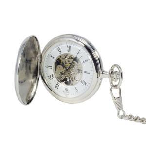 【安い】ロイヤル ロンドン ROYAL LONDON メンズ 懐中時計 90005-01 シルバー 国内正規(503444) imajin
