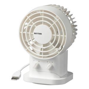 【安い】リズム RHYTHM コンパクトファン Silky Wind 2 9ZF005RH03 ホワイト USB扇風機(503682)|imajin