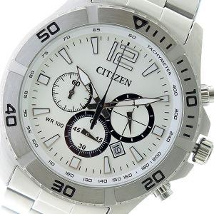 【送料無料】シチズン CITIZEN クロノ クオーツ メンズ 腕時計 AN8120-57A ホワイト/シルバー(557728)|imajin