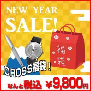【安い】【福袋】クロス CROSS ボールペン 腕時計 AT0112-4 CR8027-02 シルバー(553457) imajin