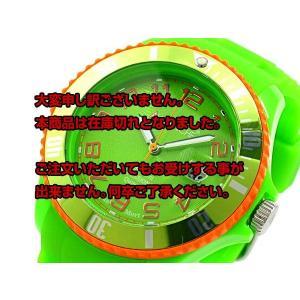 【安い】アバランチ AVALANCHE クオーツ 腕時計 AV-1019S-GO-44 グリーン(260760)|imajin