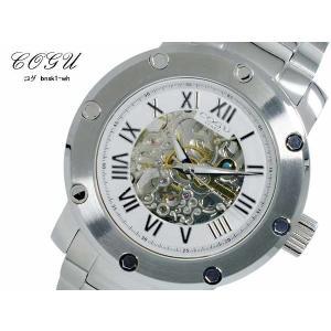 【安い】コグ COGU フルスケルトン 自動巻 メンズ 腕時計 BNSK1-WH(295061)|imajin