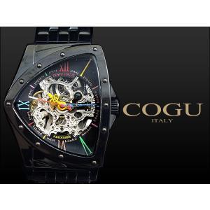 【安い】コグ COGU 流通限定モデル フルスケルトン 自動巻き 腕時計 BNT-BBC(239985)|imajin