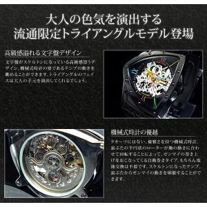 【安い】コグ COGU 流通限定モデル フルスケルトン 自動巻き 腕時計 BNT-BBC(239985)|imajin|02