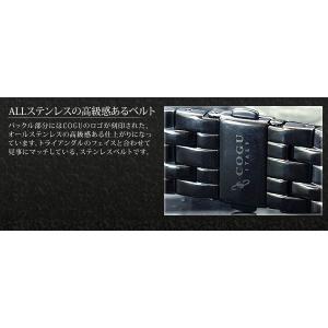 【安い】コグ COGU 流通限定モデル フルスケルトン 自動巻き 腕時計 BNT-BBC(239985)|imajin|03