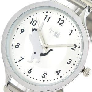 【安い】千鶴 チヅル 腕時計 レディース CDW001-001 クォーツ シルバー(560580)|imajin