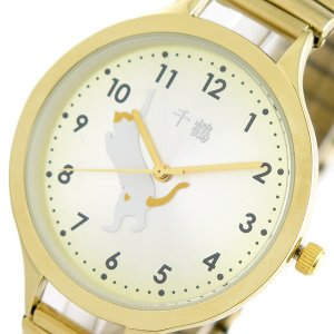 【安い】千鶴 チヅル 腕時計 レディース CDW001-002 クォーツ ゴールド(560581)|imajin