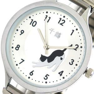 【安い】千鶴 チヅル 腕時計 レディース CDW001-003 クォーツ シルバー(560582)|imajin