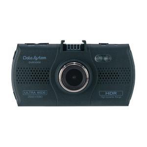 【送料無料】ハイスペック ドライブレコーダー e-parts 高精細ウルトラワイド録画 DVR-3000 ブラック(555207) imajin