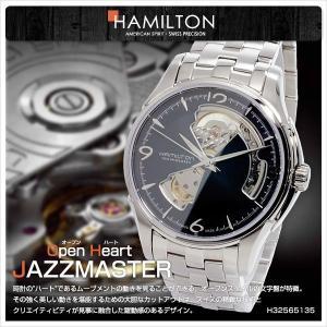 【送料無料】ハミルトン ジャズマスター オープンハート 自動巻き 腕時計 H32565135(268146)|imajin