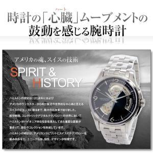 【送料無料】ハミルトン ジャズマスター オープンハート 自動巻き 腕時計 H32565135(268146)|imajin|02