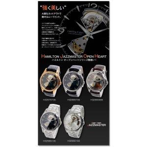 【送料無料】ハミルトン ジャズマスター オープンハート 自動巻き 腕時計 H32565135(268146)|imajin|03