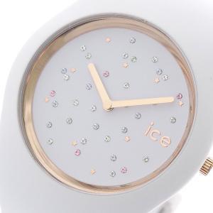 【安い】アイスウォッチ ICE WATCH 腕時計 レディース ICE-016297 アイスコスモ ICE cosmos クォーツ ホワイト(565842)|imajin