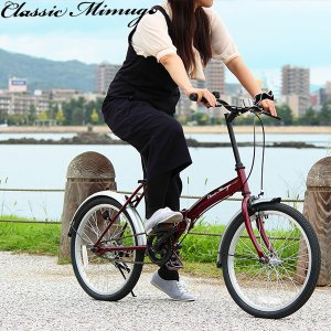 【安い】クラシックミムゴ CLASSIC MIMUGO 自転車 MG-CM20E クラシックレッド 代引き不可(560316) imajin
