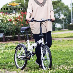 【安い】シボレー CHEVROLET 自転車 MG-CV20R ホワイト 代引き不可(560313) imajin