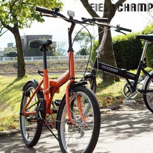 【安い】フィールドキャンプ FIELD CHAMP 自転車 MG-FCP20 オレンジ 代引き不可(560318) imajin