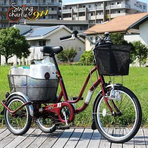 【安い】スイングチャーリー SWING CHARLIE2 自転車 MG-TRW20NE ワインレッド 代引き不可(560322) imajin