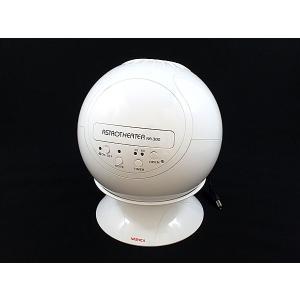 【安い】ナシカ 本格家庭用プラネタリウム アストロシアター NA-300 ホワイト(240405) imajin