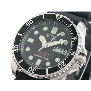 【送料無料】シチズン CITIZEN ダイバーズ 自動巻き 腕時計 NY2300-09E(10999)|imajin