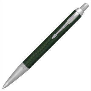 【安い】パーカー PARKER アイエム IM プレミアム ペールグリーン CT BP ボールペン 1975658(551788)|imajin