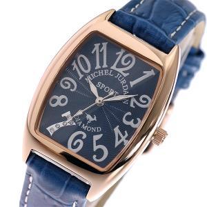 【安い】ミッシェルジョルダン MICHEL JURDAIN  クオーツ レディース 腕時計 SL-1100-8 ネイビー/ネイビー(527589)|imajin