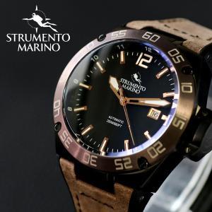 【送料無料】ストルメントマリーノ STRUMENTO MARINO ディフェンダー ダイバーズ 自動巻き メンズ 腕時計 SM104-L-BK-NR-MR ブラック(528155)|imajin