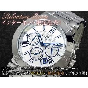 【安い】サルバトーレ マーラ SALVATORE MARRA クロノグラフ 腕時計 SM8005-SSWH(9822)|imajin