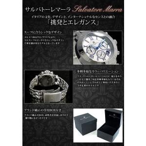 【安い】サルバトーレ マーラ SALVATORE MARRA クロノグラフ 腕時計 SM8005-SSWH(9822)|imajin|02