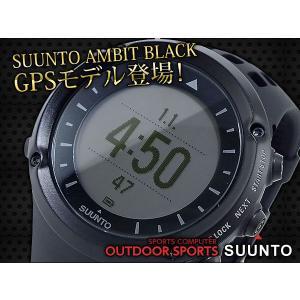 【送料無料】スント SUUNTO AMBIT アンビット GPS内蔵 腕時計 SS018374000(262272)|imajin