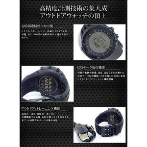 【送料無料】スント SUUNTO AMBIT アンビット GPS内蔵 腕時計 SS018374000(262272)|imajin|02