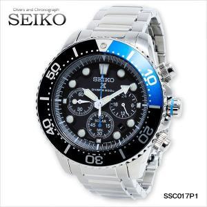 【送料無料】セイコー SEIKO ソーラー クロノグラフ ダイバーズ 腕時計 SSC017P1(245211)|imajin