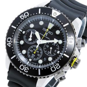 【送料無料】セイコー SEIKO ソーラー クロノグラフ ダイバーズ 腕時計 SSC021P1(247281)|imajin