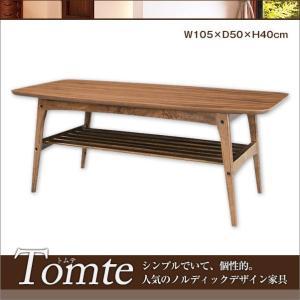 【安い】【代引き不可】東谷 トムテ TOMTE コーヒーテーブルL TAC-228WAL (274681)|imajin